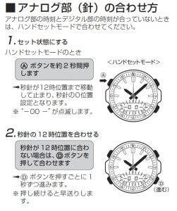 20160521watch1